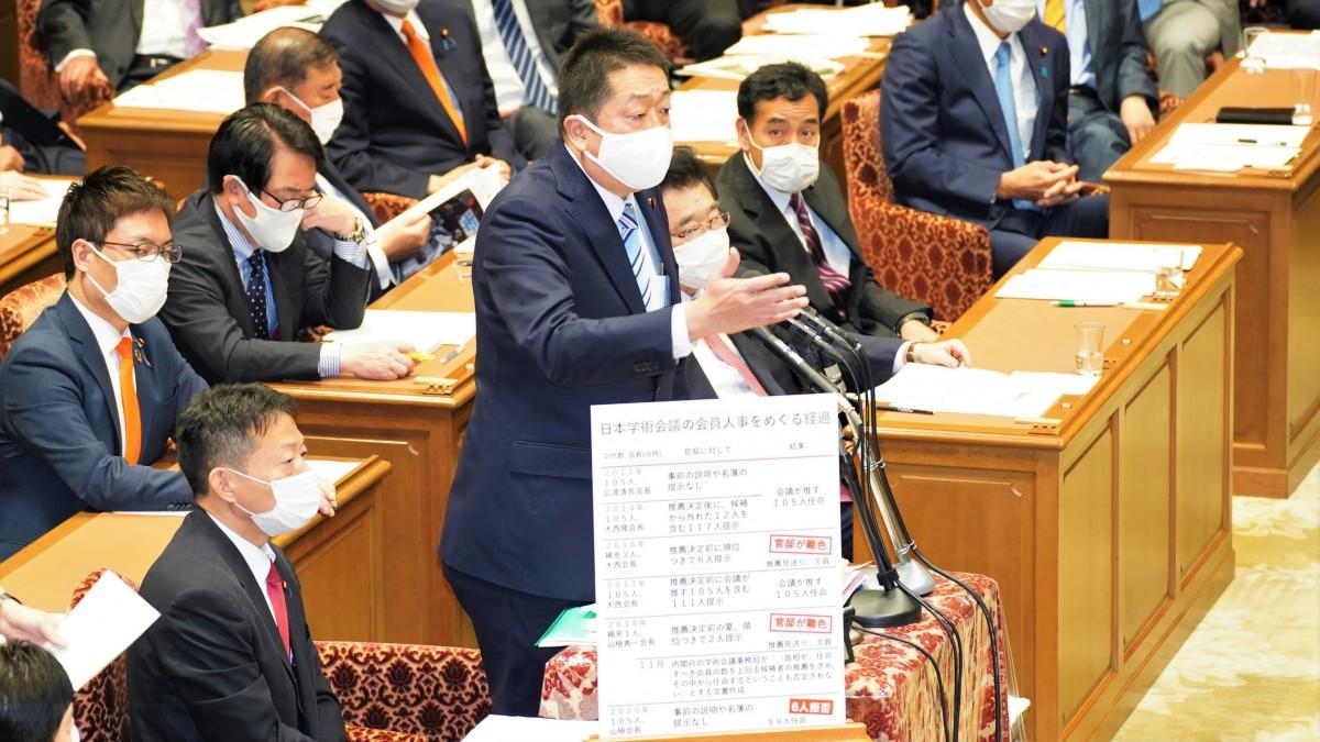衆院予算委】日本学術会議めぐり過去の推薦見送りも問題視 本多平直 ...