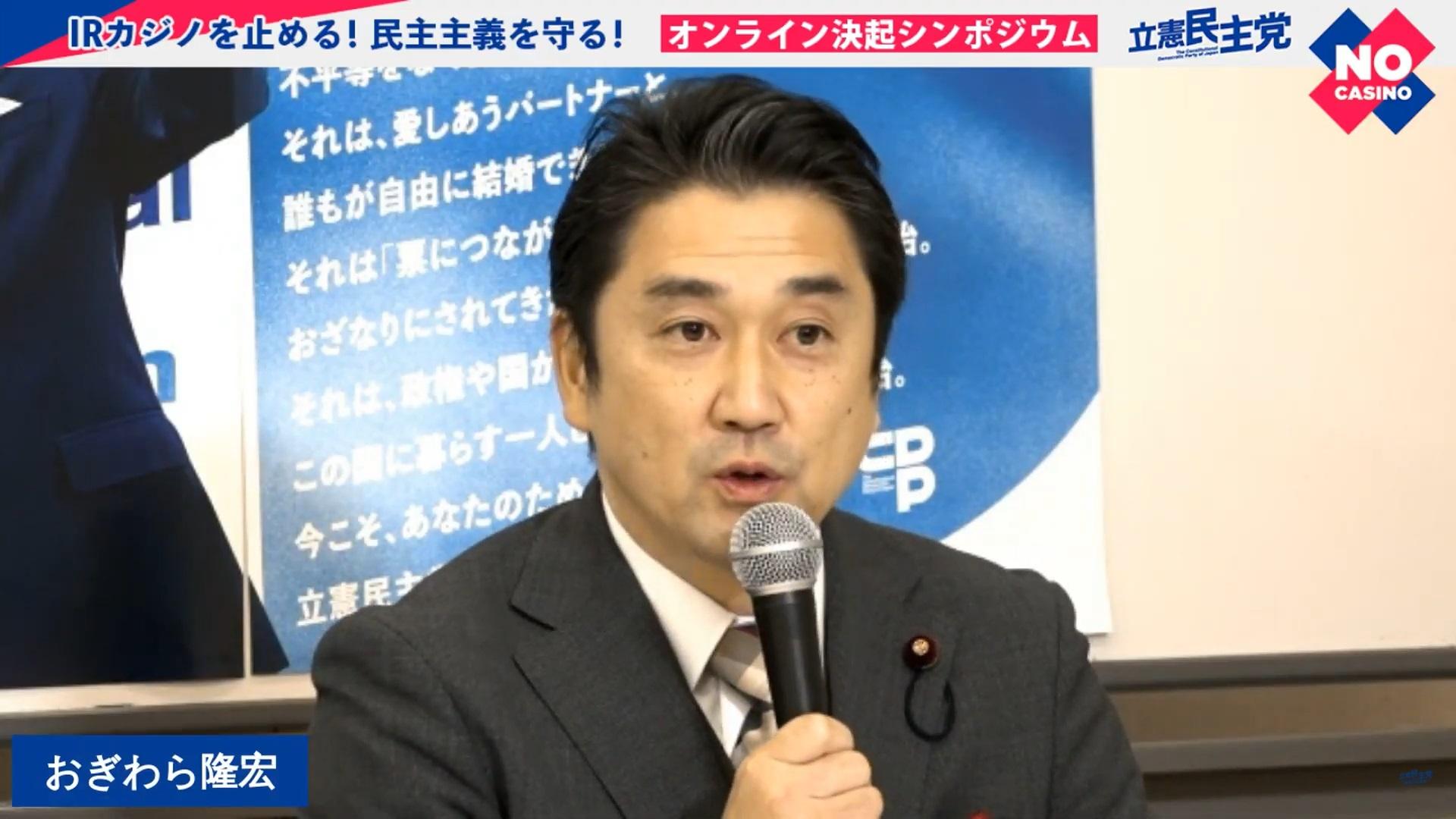 ニュースNews 横浜市カジノIR住民投票案否決に「民主主義とは何かが問われている問題」と枝野代表TAGSTAGSShare